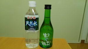 奥多摩の天然水と地酒